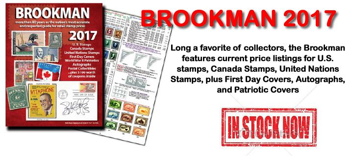Brookman 2017 Stamp Catalog